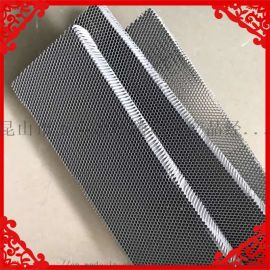 光触媒除臭氧铝基过滤网 活性炭铝基网 可定制