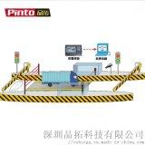 紅外線計重光柵 收費系統光柵檢測器 計重感應光柵