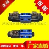 供应D4-04-2B2电磁阀/压力阀
