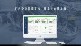 看湖南岳阳汽修管理软件如何助汽修门店扭转经营状况