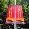 小区道旗 3米/路杆道旗/道旗造型款式多样