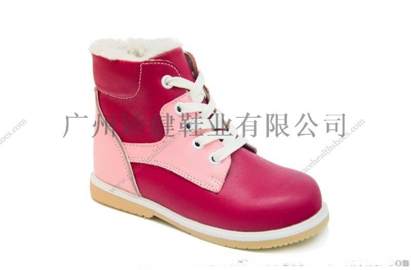 廣州真皮高幫平足矯正鞋,外貿鞋,力學功能童鞋