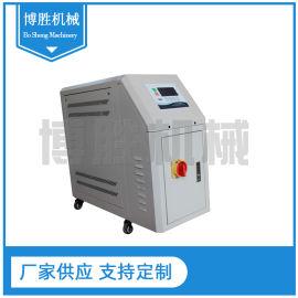 水式模温机 注塑模温机高温油式模温机