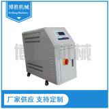 水式模溫機 注塑模溫機高溫油式模溫機