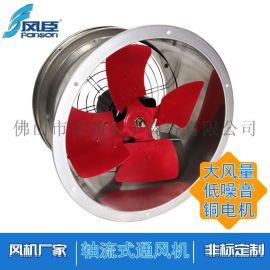 低噪音管道式轴流风机 风臣SF-G 通风换气
