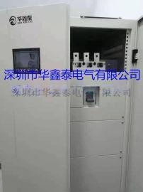 上海500KVA大功率稳压电源500KW稳压器