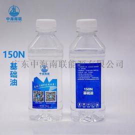 150N基础油生产厂家的选择