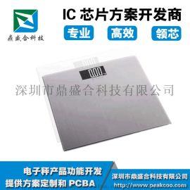 电子秤PCBA方案设计