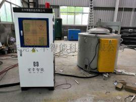 400KG坩埚式熔化炉 熔铝保温炉
