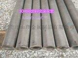 不鏽鋼網紋管 304不鏽鋼無縫管 不鏽鋼拉花直紋管