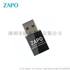 ZAPO品牌W69 免驱版无线网卡蓝牙适配器