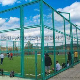 运动场围网  体育场围网  体育场护栏