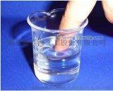 金手指胶水是一种无残渣胶黏剂