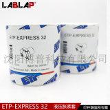 ETP-EXPRESS 32测试工作台胀套