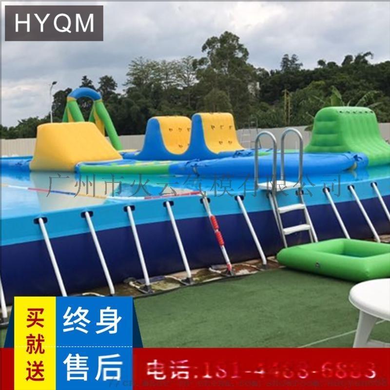 大型支架游泳池戶外兒童充氣水上樂園設備廠家可移動加厚支架水池