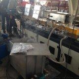 PVC风冷造粒机 PVC回收造粒机直销