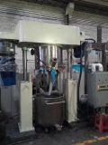 混合搅拌设备动力混合机制造厂家