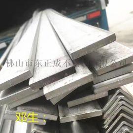 貴州316不鏽鋼扁鋼報價,熱軋不鏽鋼扁鋼現貨