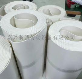 白色pvc传送带 环形裙边输送带 白色PU输送带