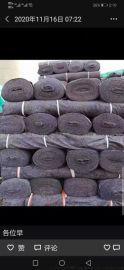 西安黑心棉保温棉咨询18992812558哪里有卖