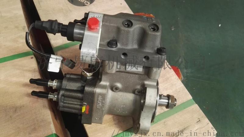 PC300-8燃油泵 6745-71-1170