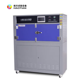 紫外线加速橡胶老化试验箱uv3, 橡胶耐紫外线试验
