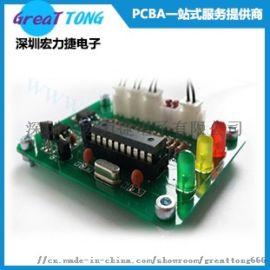 医疗设备PCBA代工代料深圳宏力捷生产厂家厂家直销