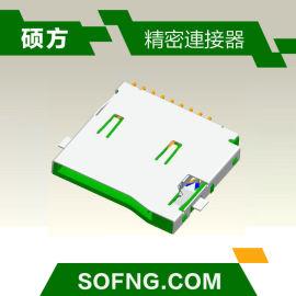 端子鍍金自彈式TF卡座TF-015