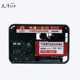 科勒动力400A汽油发电电焊机
