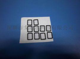 電子產品專用PE泡棉膠帶 海綿膠帶pe汽車泡棉膠帶