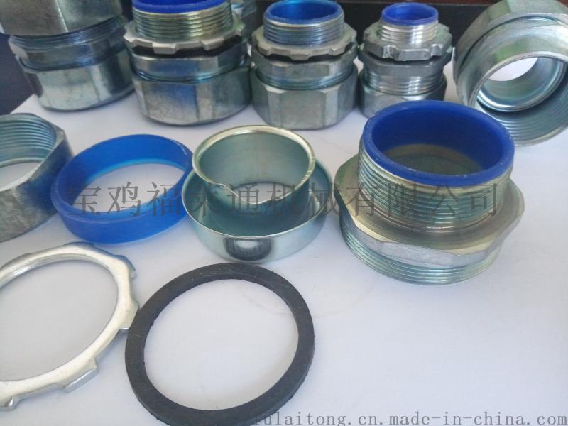 鋅合金接頭 不鏽鋼接頭 金屬軟管接頭