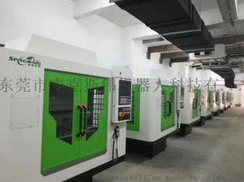 塑胶产品ABS合模线研磨机打磨机抛光机