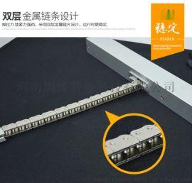 云南江川县双链条式电动开窗器 排烟窗 全铝合金外壳