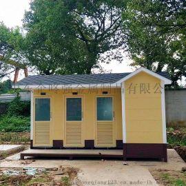 厂家移动厕所户外卫生间 户外洗手间环保公厕