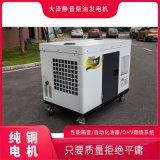 25KW四缸柴油发电机型号