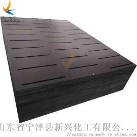高密度聚乙烯板HDPE板生产厂家