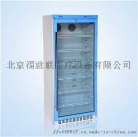 保存藥品的恆溫箱15-25度