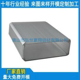 电源铝外壳定制,仪表铝合金壳体,铝型材CNC加工