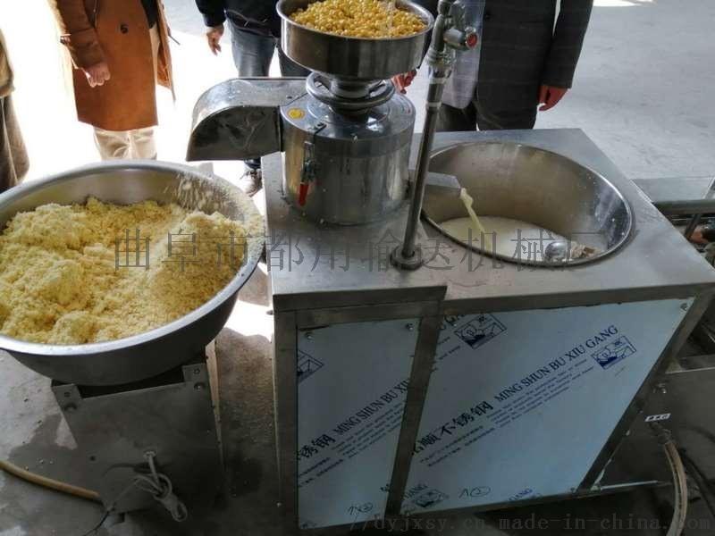 多功能豆腐机 豆制品机械 利之健食品 磨豆腐机