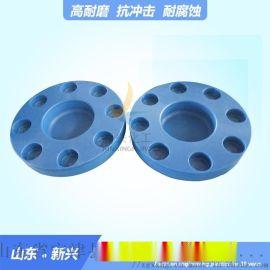 聚乙烯加工件 高刚性聚乙烯加工件 聚乙烯加工件工厂