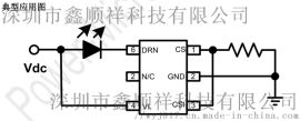 PM2071直流 LED 单段线性驱动芯片