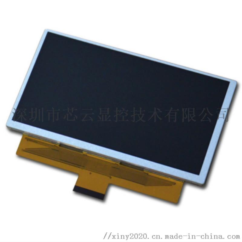 15寸TN面板4:3液晶屏