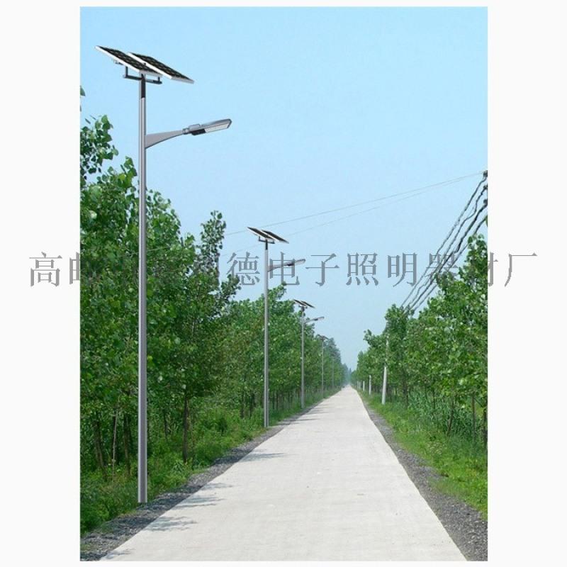 揚州LED太陽能路燈,高郵太陽能路燈廠家