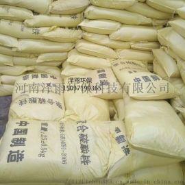 聚合硫酸铁生产厂家-聚合硫酸铁作用