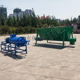 隆昌县牛粪便分离机 养猪粪便脱水机生产厂家