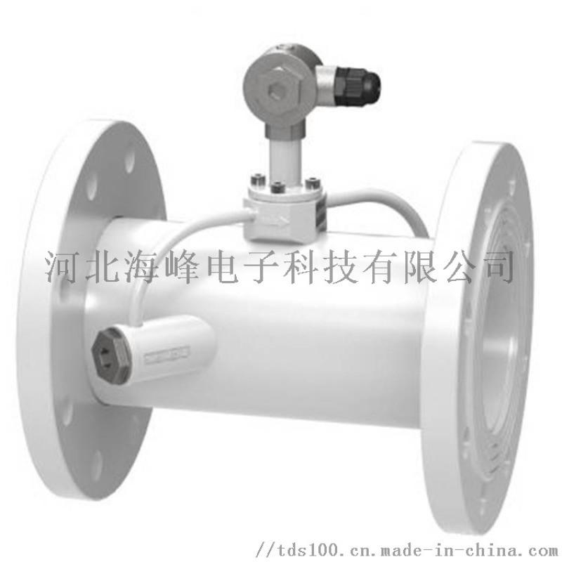 海峰DN50管段式超声波热量表厂家