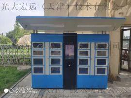 天津智能工具柜生产厂家,可定制