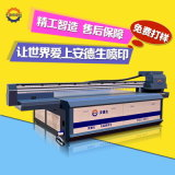 佛山石材渗墨大板打印机 2513UV平板打印机