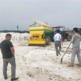 粉料撒佈機 路面石灰撒佈機 牽引式白石灰撒佈機廠家