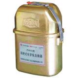 ZYX45型隔絕式壓氧自救器15591059401